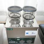 Ultrasonic cleaner for sample preparation